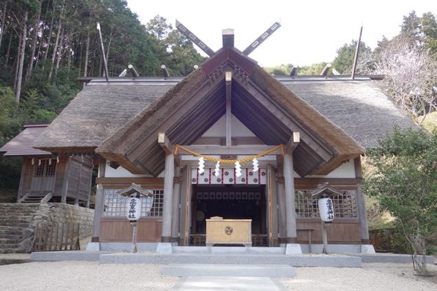 高家神社の正面