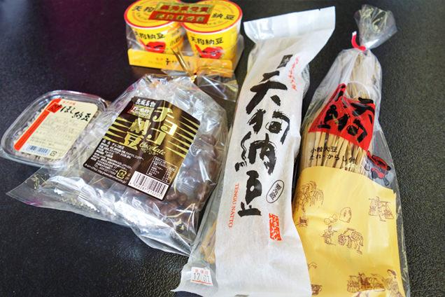 天狗納豆 藁納豆、ほし納豆、チョコ納豆