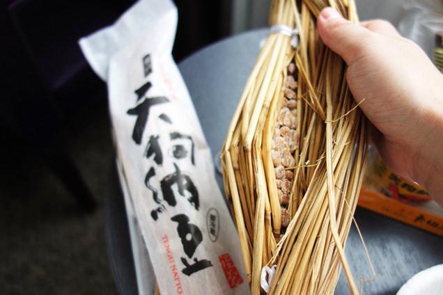 天狗納豆 藁納豆