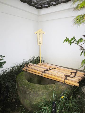 みしるし洗いの井戸
