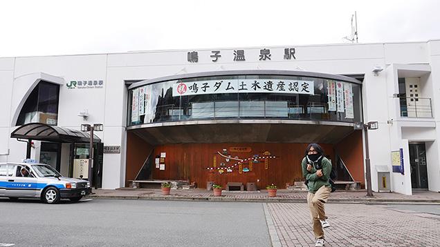 鳴子温泉駅前で寒さに震える筆者