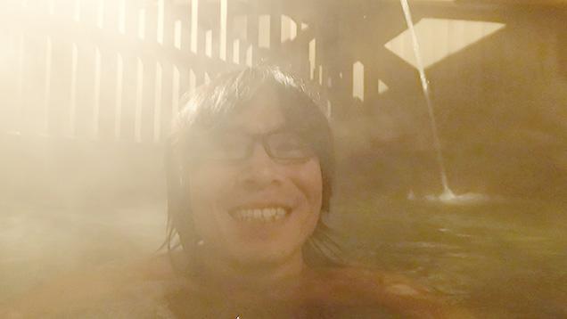 滝の湯の湯船につかって満足な表情の筆者