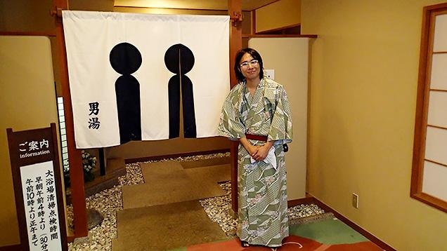 鳴子観光ホテルの男湯