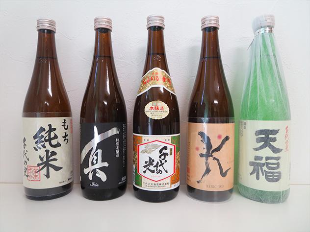 日本酒を試飲