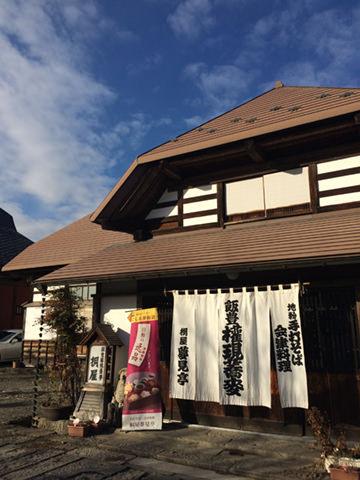 会津産のそば粉を使ったそばが食べられる「桐屋夢見亭」