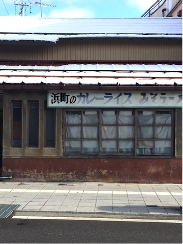 古い建物が残る会津若松の街並み