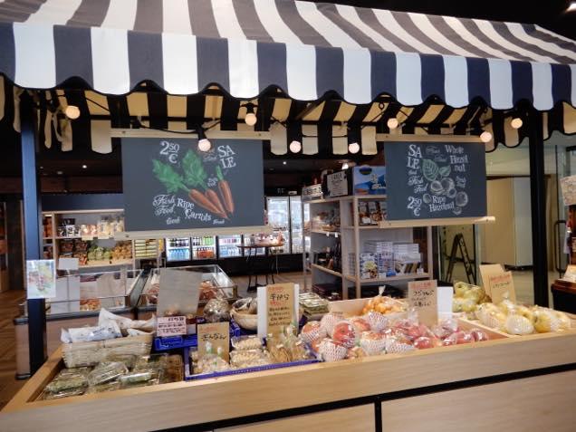 裏磐梯レイクリゾート内の売店で売られている会津野菜