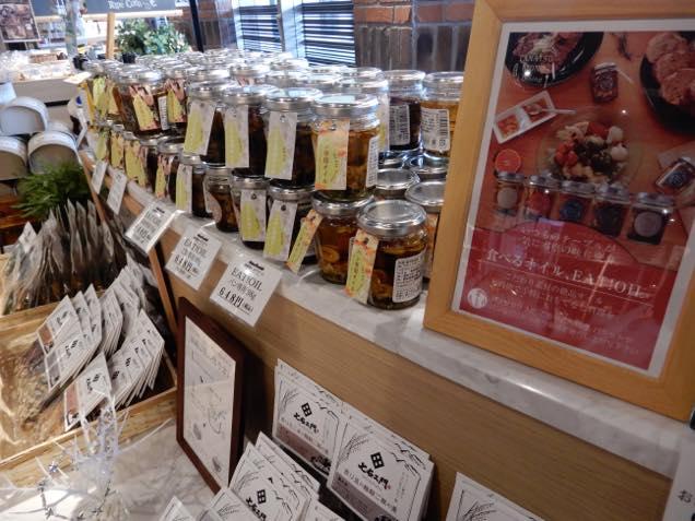 裏磐梯レイクリゾート内の売店で売られている食べるオイル