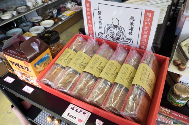 浦佐「善光寺」参道にある「河田屋土産物店」で売られている「猫瓦煎餅」