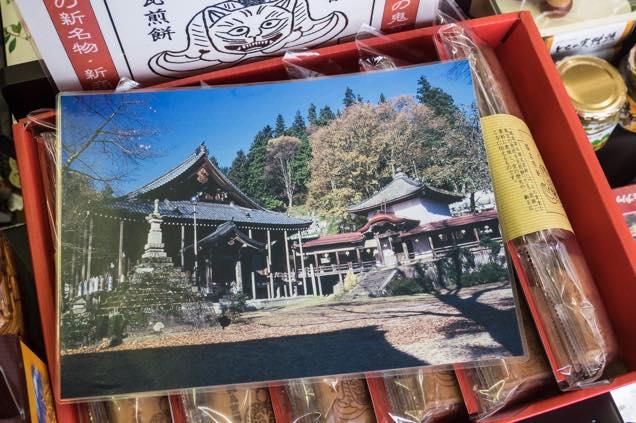 猫瓦が使われていた頃の浦佐「善光寺」毘沙門堂の写真