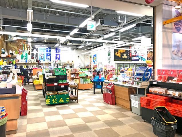 カワバンガの土産物店