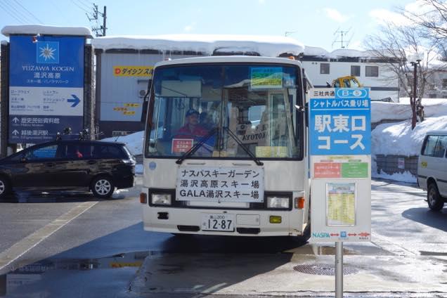 越後湯沢のゲレンデを周回するシャトルバス