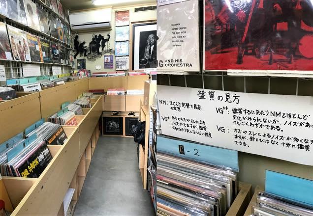BAYSIDE JAZZ RECORDS