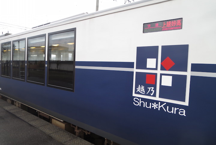 「越乃Shu*Kura」の旅。酒どころ越後を走る日本酒列車で吞みまくり!