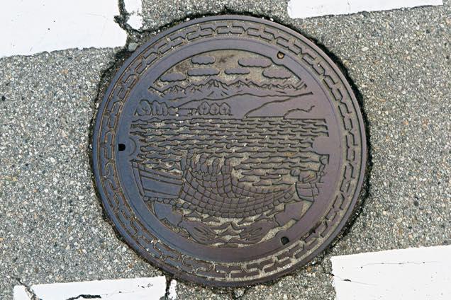 滑川市のデザイン蓋(色なし)