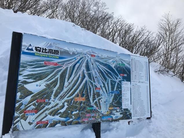 スキー場看板