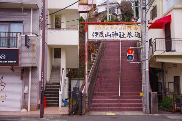 伊豆山神社参道