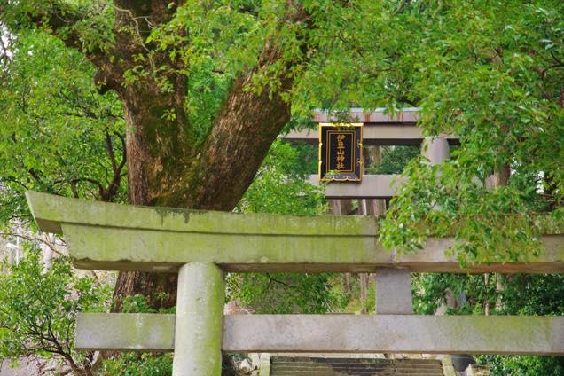 伊豆山神社鳥居