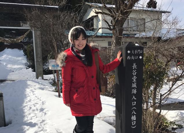 長谷堂城跡入口