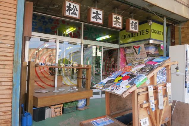 十和田市地元商店街