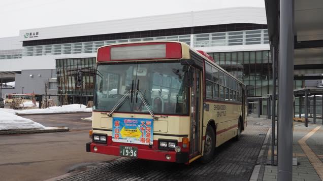 戸狩行き急行バス