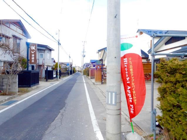 弘前公園・亀甲門近く