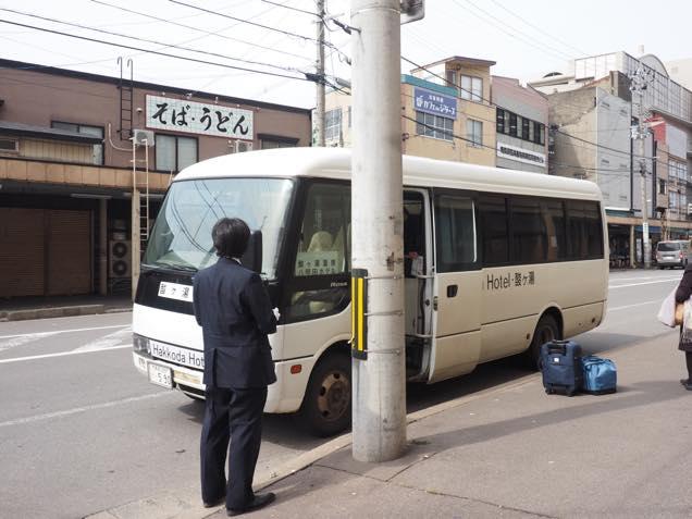 宿送迎バス