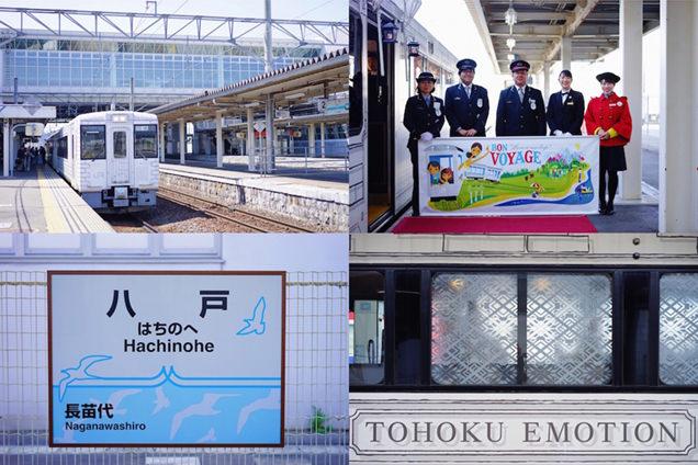 八戸駅のホームで出迎える添乗員さんと列車