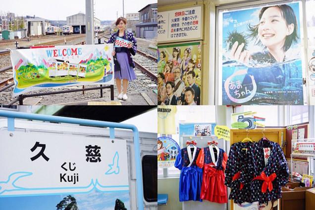 久慈駅であまちゃんの衣装を着る筆者