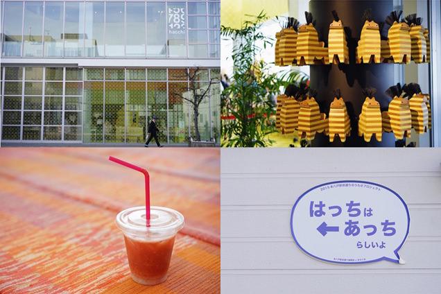 八戸ポータルミュージアム「はっち」とカフェの様子