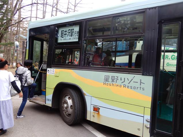 星野リゾート シャトルバス