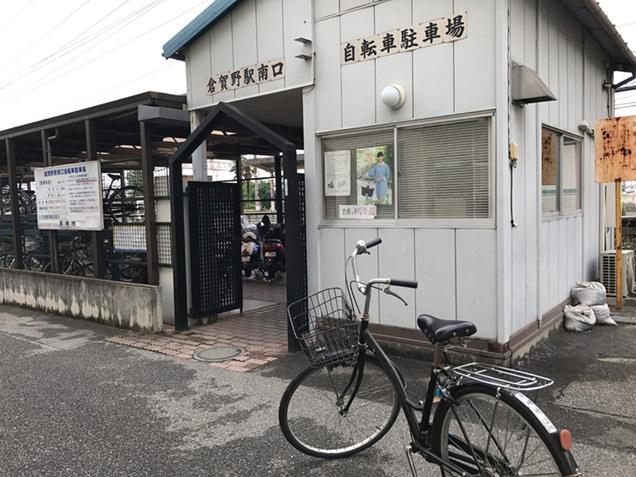 倉賀野駅南口の自転車駐車場