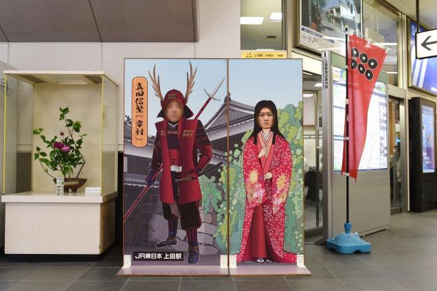 上田駅 顔ハメ看板