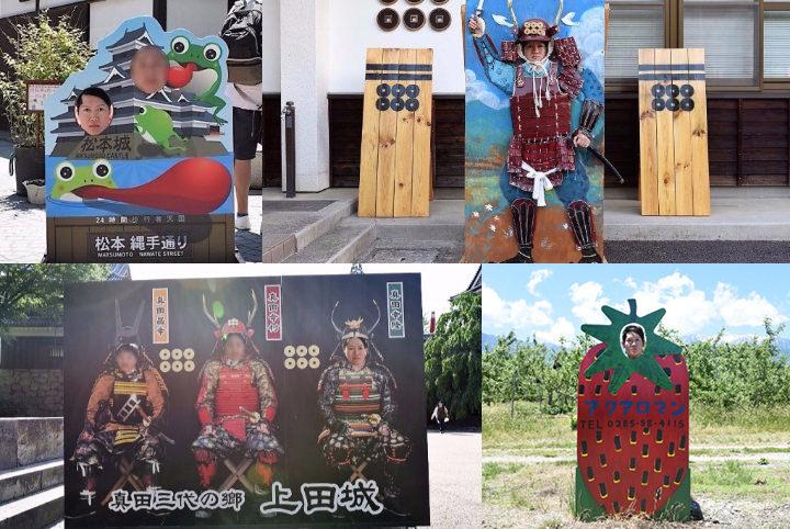 「顔ハメ看板」を求めて城に寺に! 信州の歴史と大自然にハマる旅