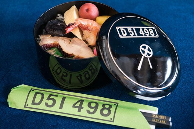 上州D51弁当と箸