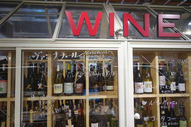 酒ブティック越前屋のワインセラー