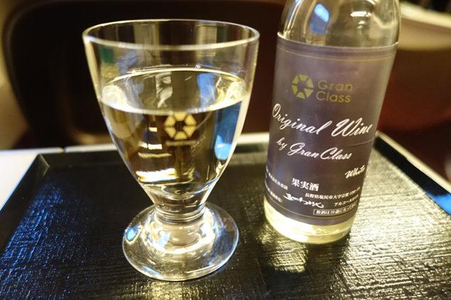 新幹線グランクラスのワイン