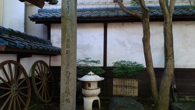 「宮沢賢治 イーハトーヴ童話 注文の多い料理店 出版の地」の碑