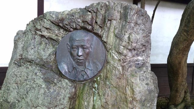 宮沢賢治の肖像の碑