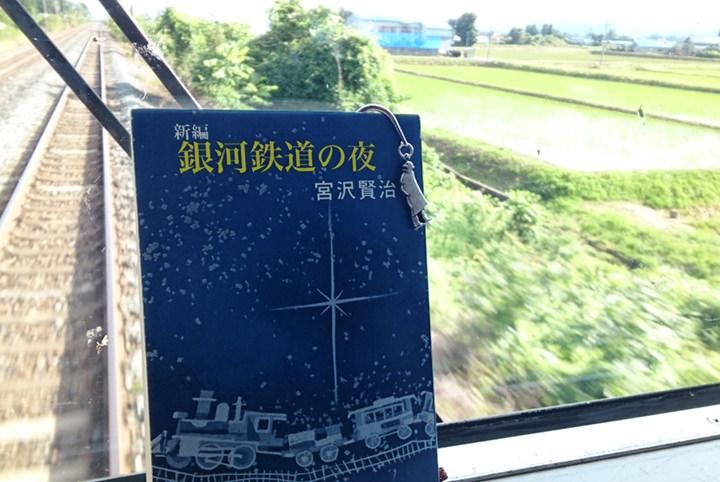 宮沢賢治の世界にどっぷり浸る!花巻&盛岡イーハトーブの旅