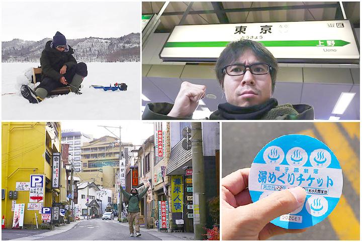 【地主恵亮】オモシロ旅をしたいときに読みたい記事まとめ