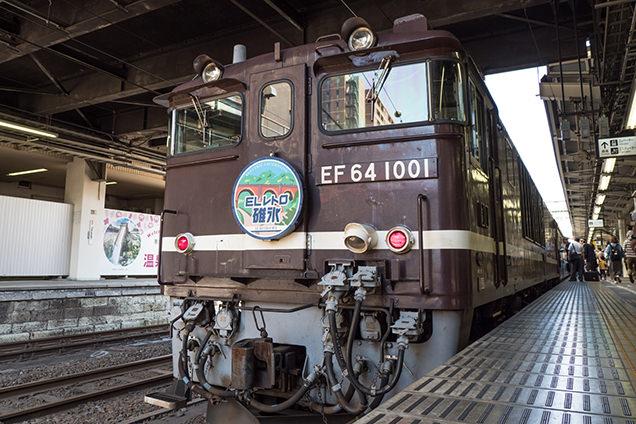 客車の最後尾につながっている電気機関車「EF64」