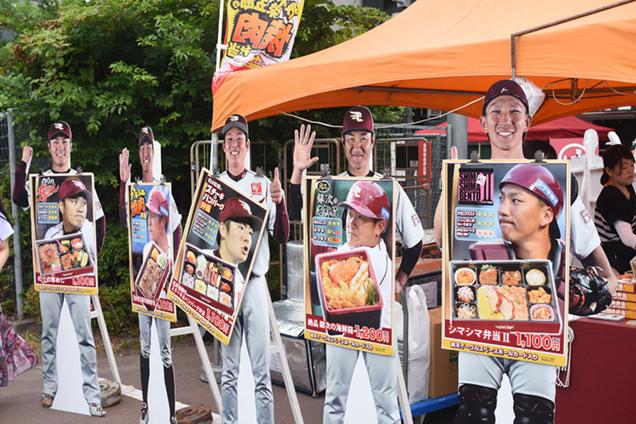 Koboパーク宮城 選手プロデュース弁当