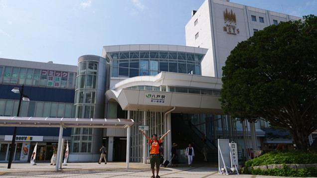 JR八戸駅