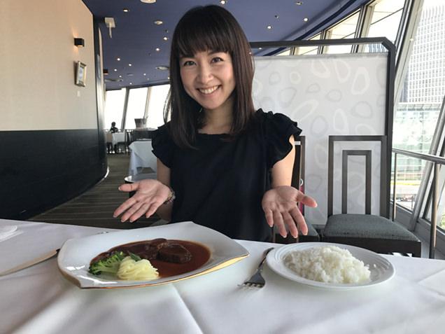 東京會舘 銀座スカイラウンジ ランチメニュー