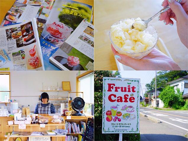 Fruits&Café Saito 内観ほか