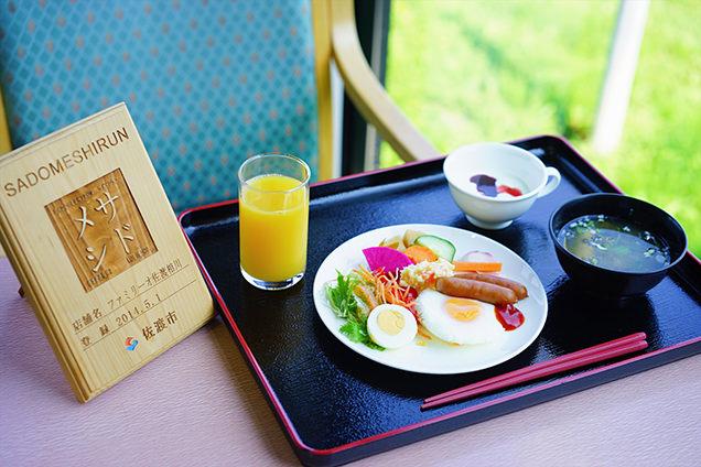 ホテルファミリーオ佐渡相川 朝食