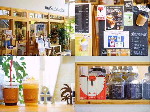 maSani coffee 外観・内観・商品