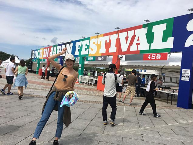 国営ひたち海浜公園 翼のゲート ROCK IN JAPAN FESTIVAL 2017