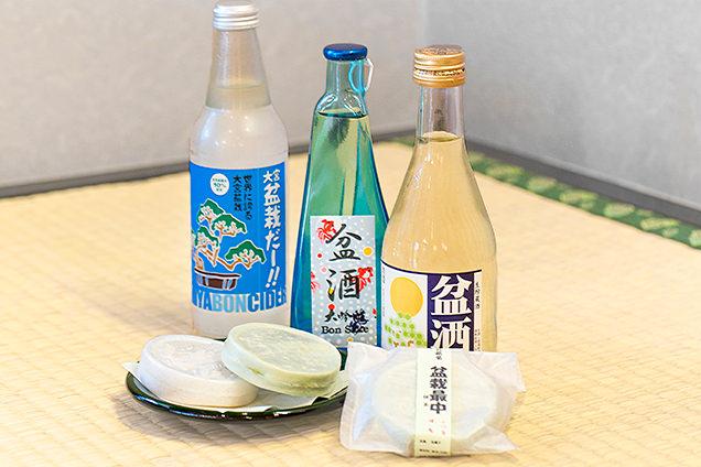盆栽レストラン大宮 盆栽最中 盆栽だー!! 盆酒
